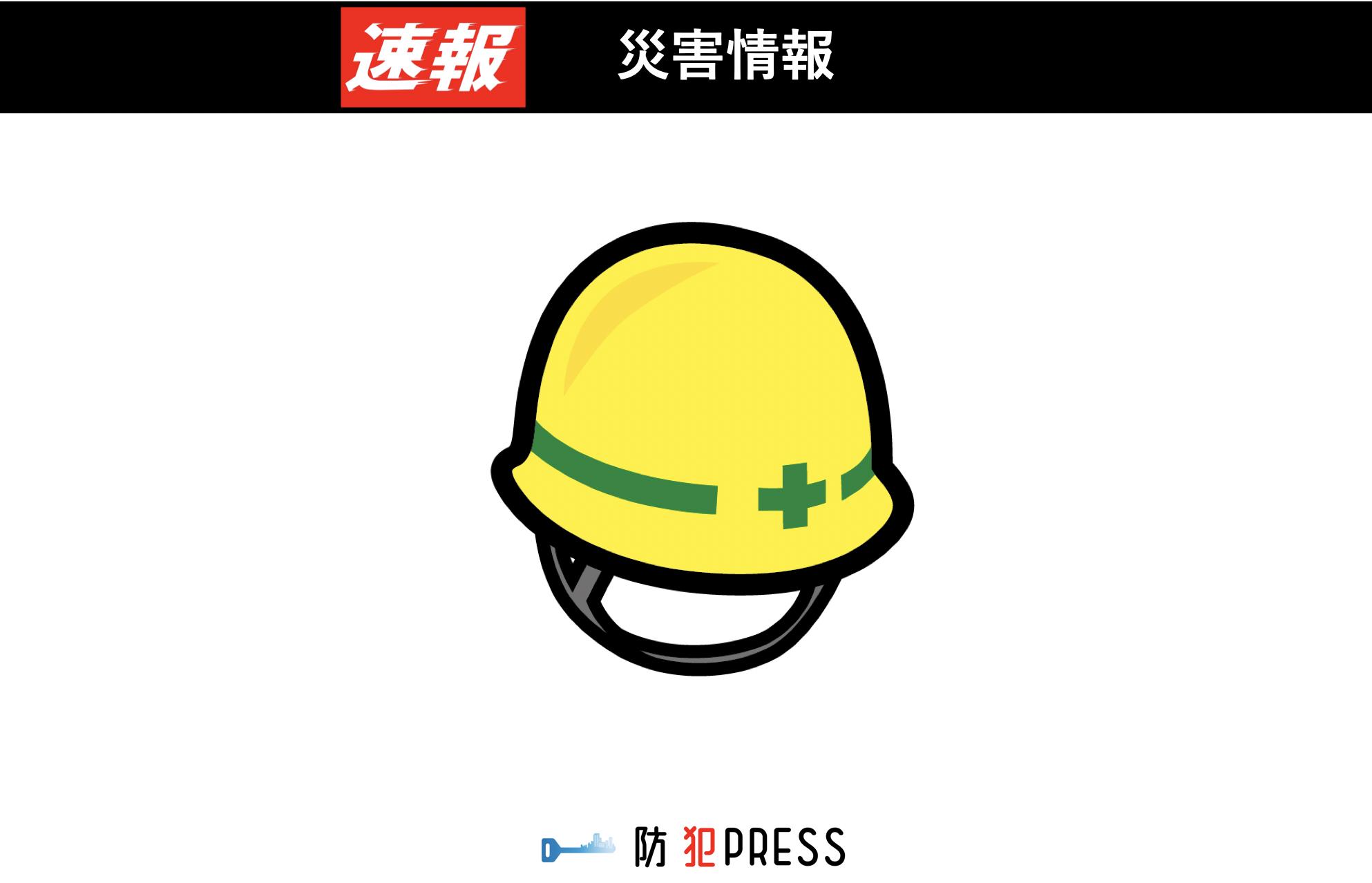 消防署員を名乗る不審電話【R2.10.22】